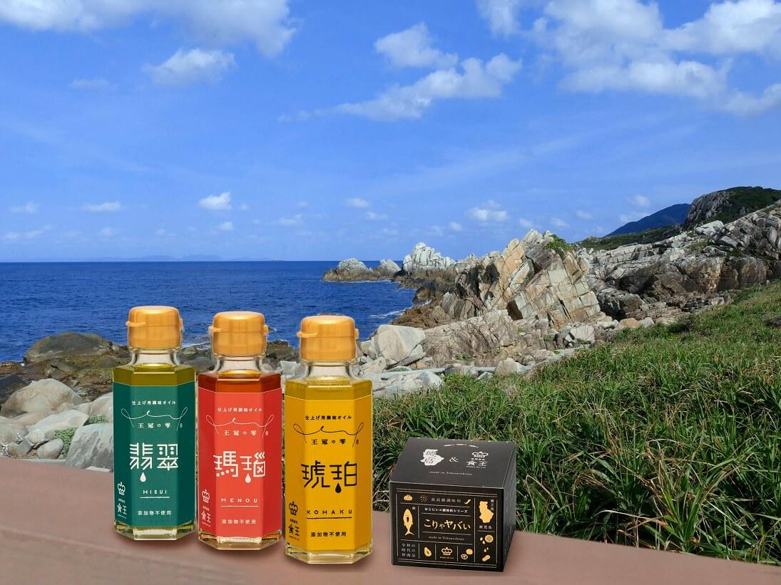 徳之島の厳選食材をメインに使用している