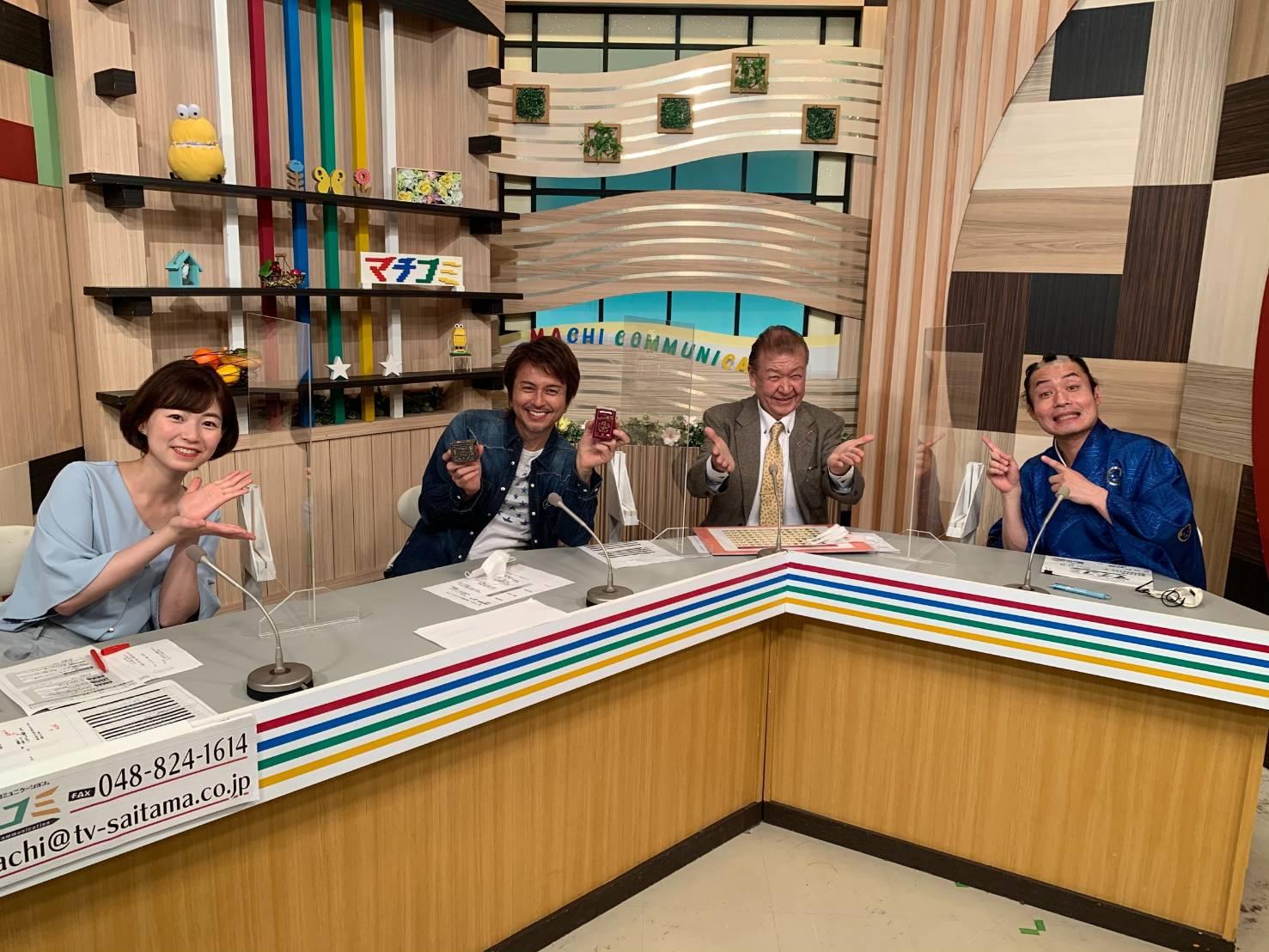 テレ玉(テレビ埼玉)様の番組「マチコミ」に、木曜日キャスター竹本孝之さんの放送日「お取り寄せ俱楽部」に出演いたしました。